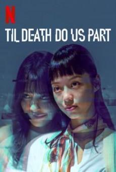 Til Death Do Us Part จนกว่าความตายจะพราก - Netflix [บรรยายไทย]